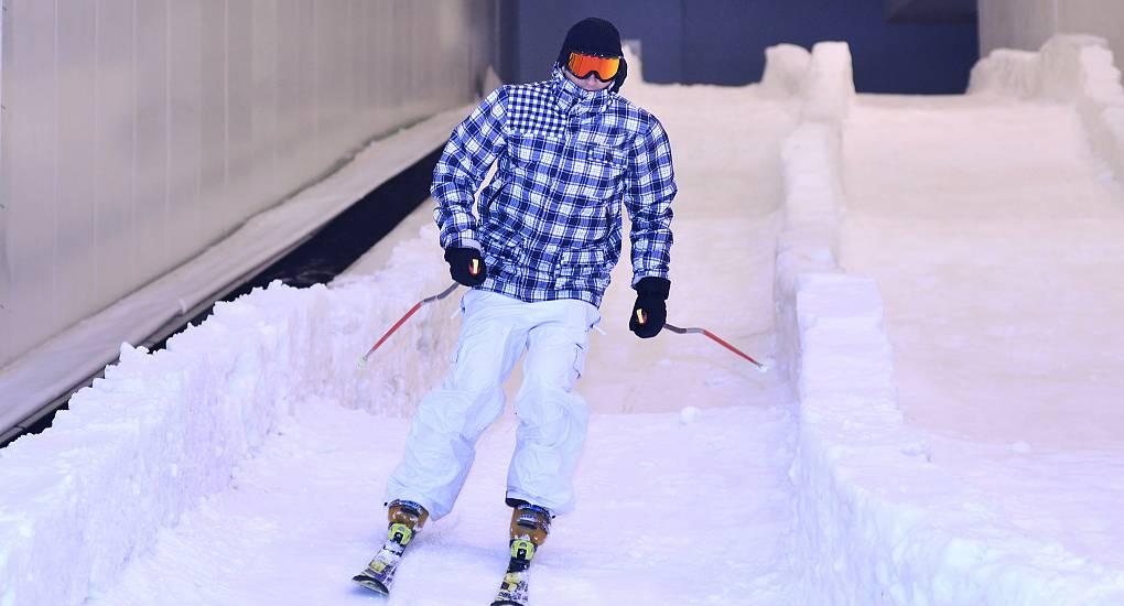 Indoor Snowboarding/Skiing